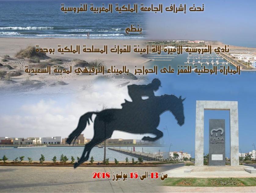 Compétition équestre à la Marina de Saïdia